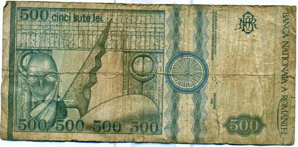Bancnotă de cinci sute lei (1992) verso