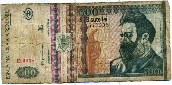 Bancnotă de cinci sute lei (1992)