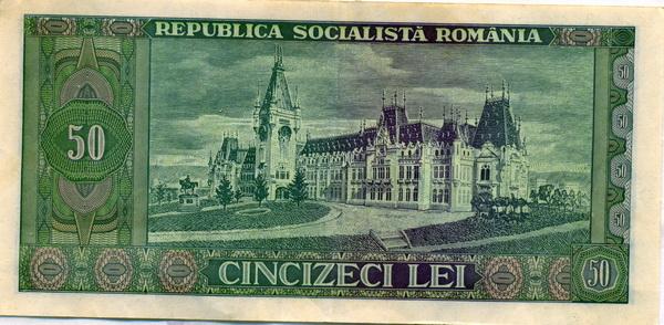 Bancnotă de cincizeci lei (1966)