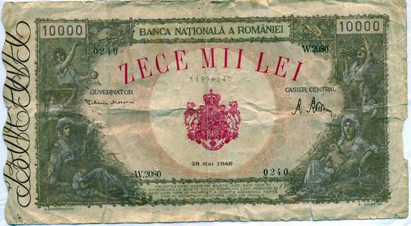 Bancnotă de zece mii lei (1946)