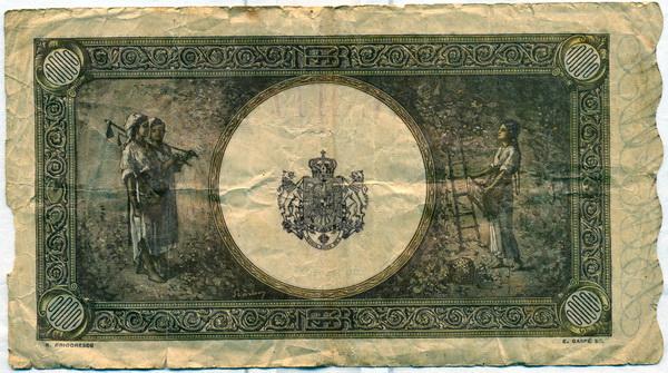 Bancnotă de zece mii lei verso (1946)